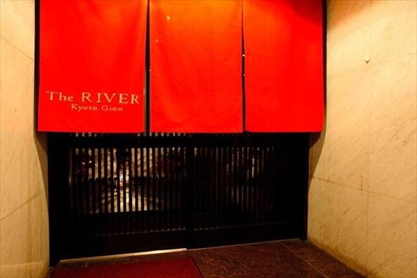 The RIVER 京都祇園