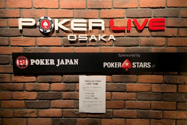 初心者にも優しい日本最大級のポーカー専門スポット