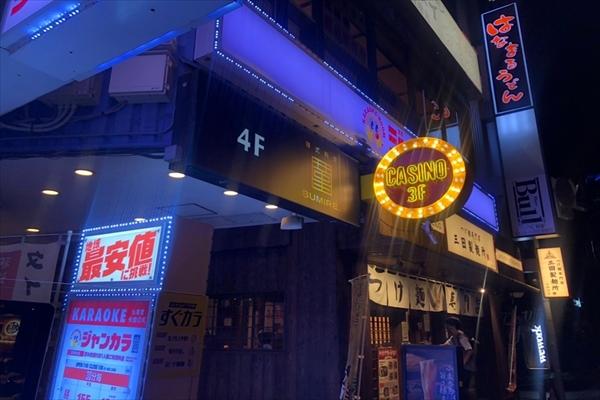 セレブの夜の街にあるおしゃれで楽しめるカジノスポット